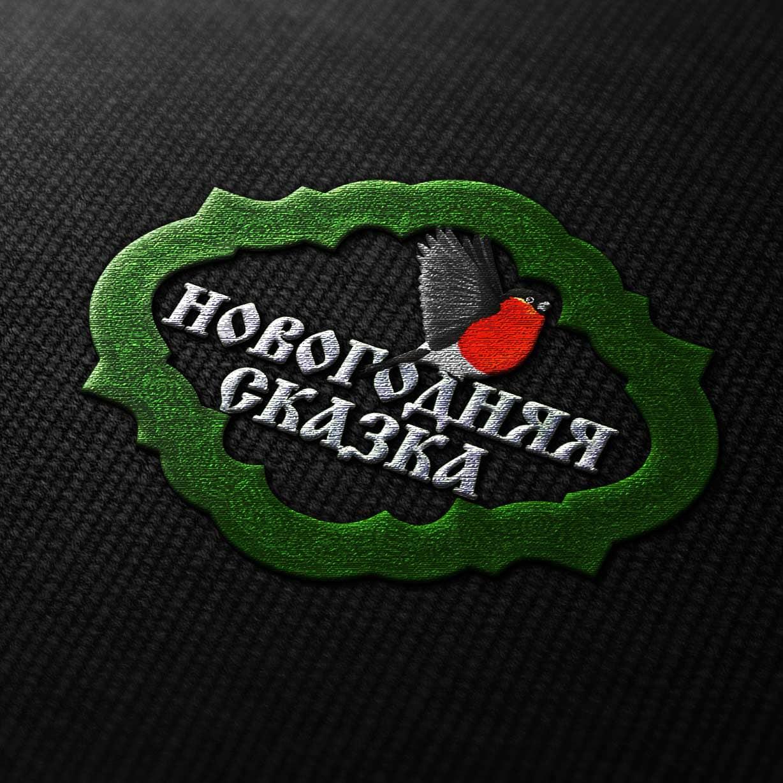 шрифт с засечками старорусский. заказать логотип компании