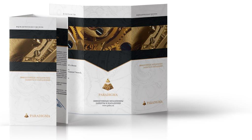 Студия графического дизайна Mindrepublic создает современный графический дизайн рекламы.