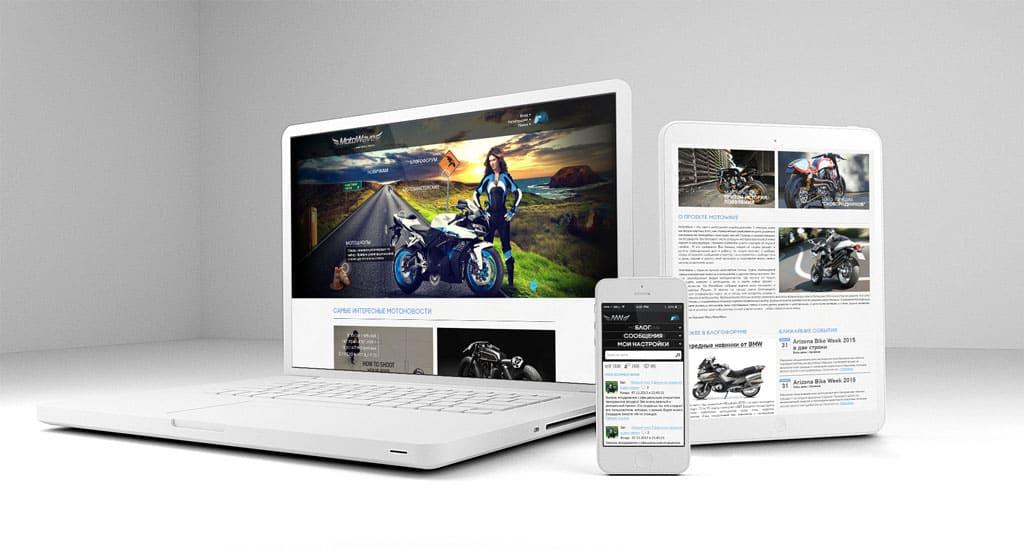 Разработка дизайна сайта - Социальный портал для мотоциклистов