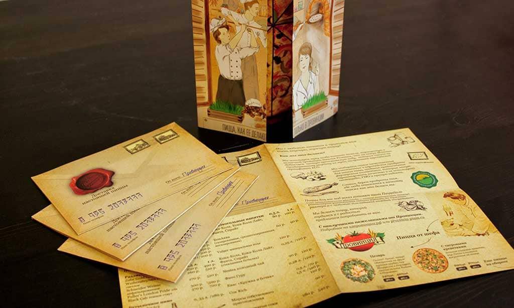 Дизайн рекламной продукции полиграфия для ресторана фотография дизайн рекламы