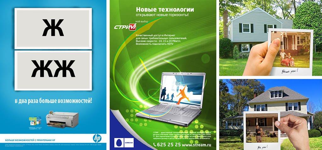 Заказать дизайн листовки фото пример Дизайн рекламы. Картинка. Дизайн рекламной продукции