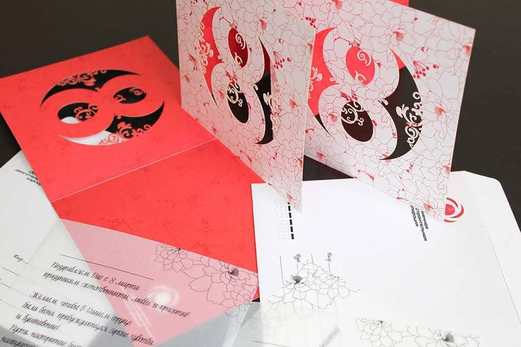 Пример поздравительной открытки к 8 марта