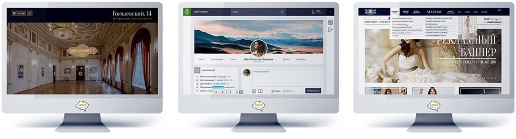 Заказать сайт. веб дизайн примеры работ. дизайн сайтов в Москве. Заказать дизайн сайта