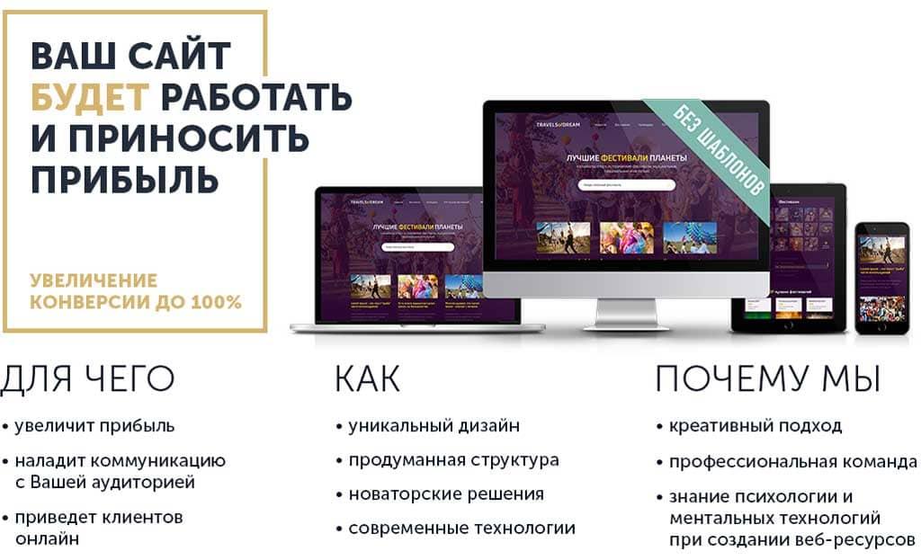 заказать дизайн сайта
