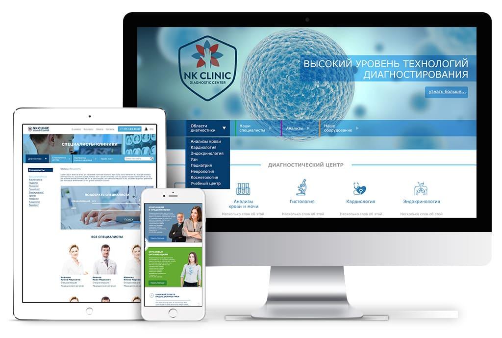 Разработка креативных сайтов. Сайт медицинской клинки. Заказать дизайн сайта