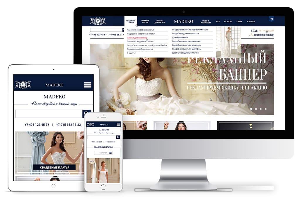 Разработка сайта интернет магазина свадебных платьев. Услуги дизайна сайтов
