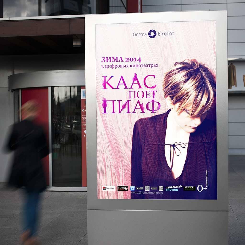 russkiy-lettering-patrisiya-kaas_03