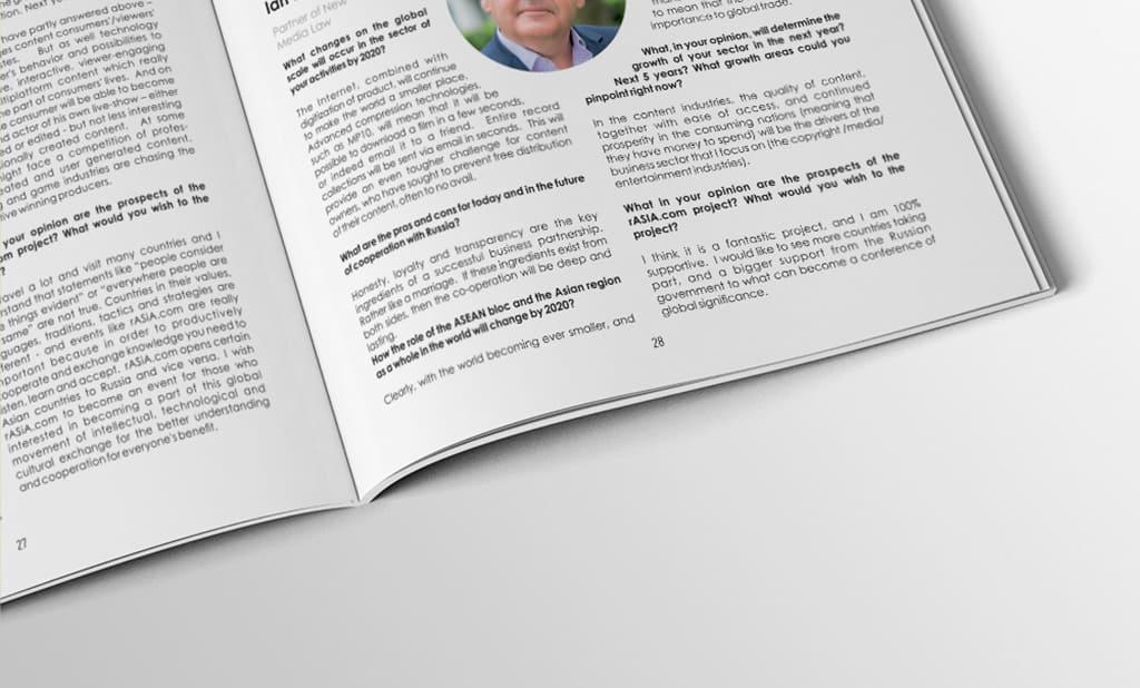 Дизайн бизнес журнала для международного форума RASIA. Верстка