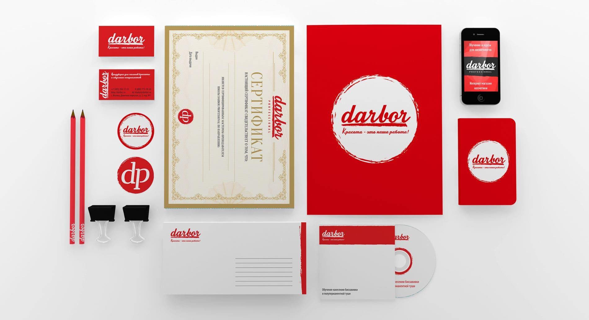 Разработка логотипа фирменный стиль компании Darbor