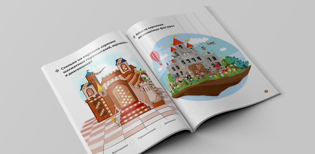 chess_book_3 заказать иллюстрации для книги