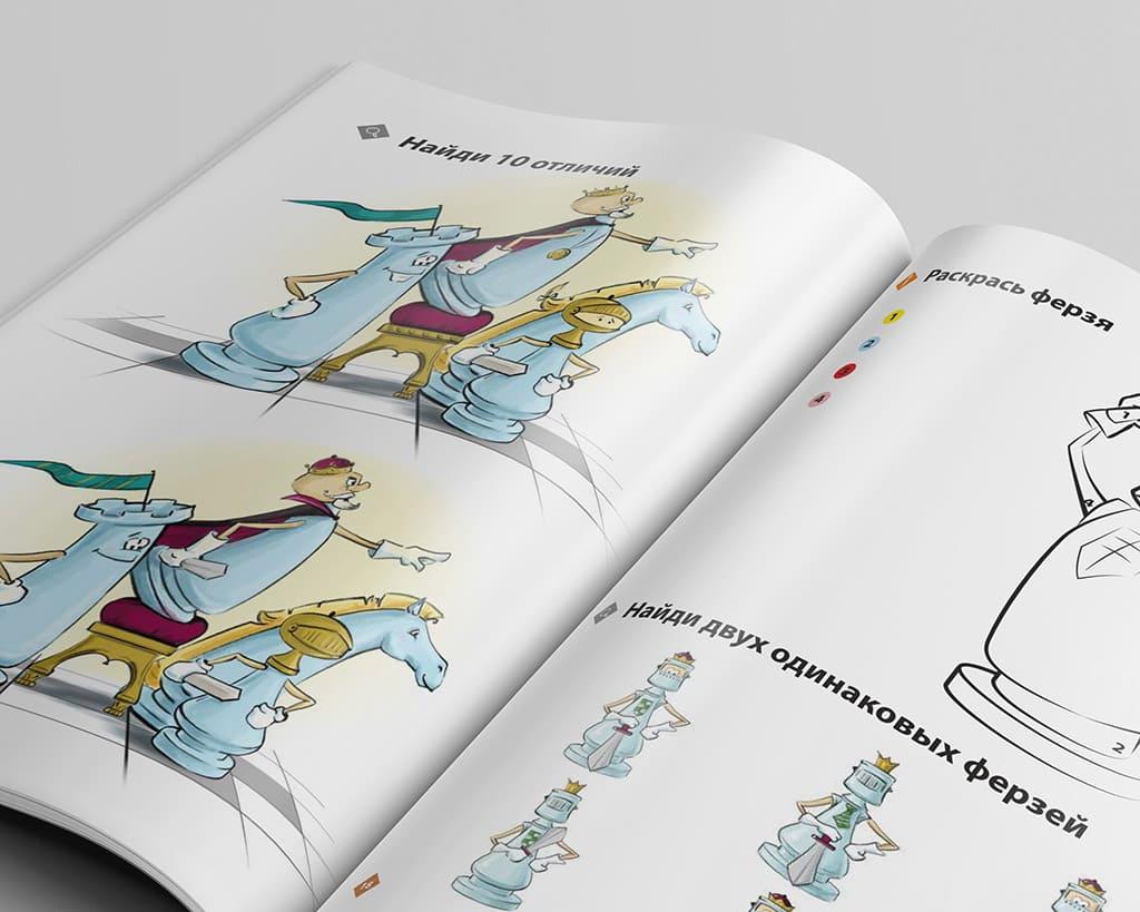 chess_book_illustrations4 заказать иллюстрации для книги