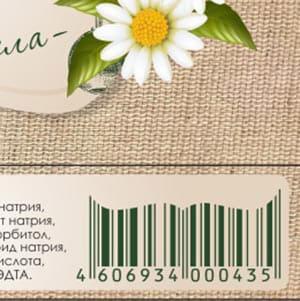 soap_razv Как разработать дизайн упаковки. работайте с деталями