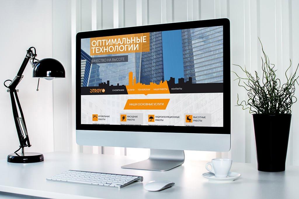 web дизайн сайта строительной компании