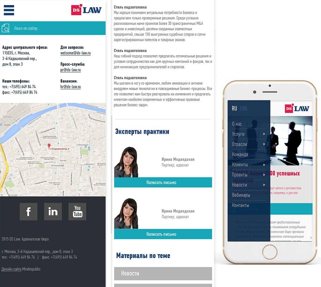 Как сделать сайт по услугам как сделать текст в виде картинки на сайт