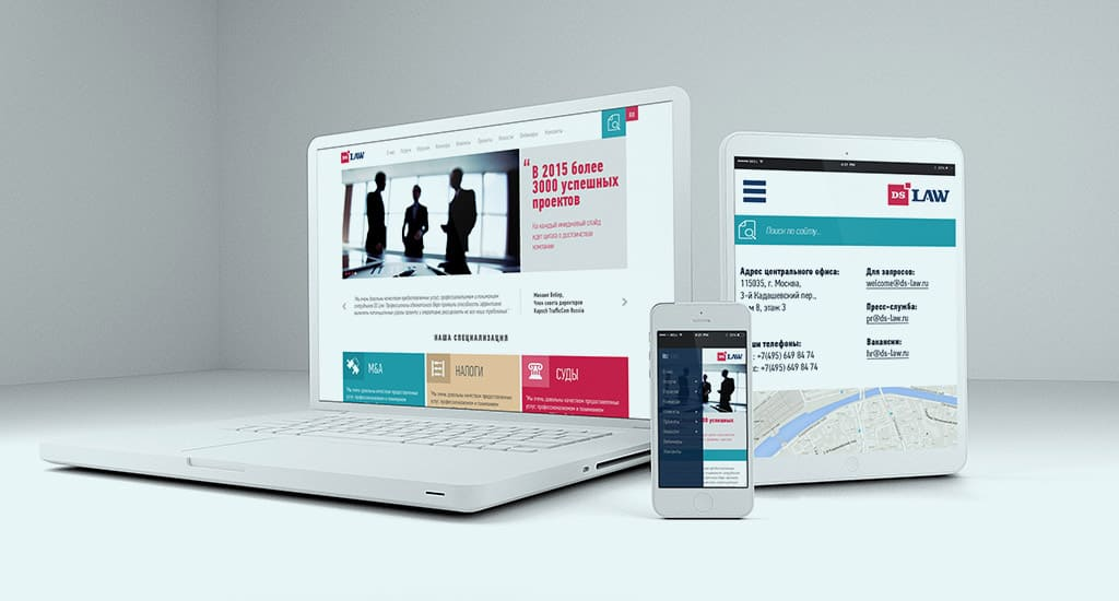 Разработка веб дизайна сайта юридической компании. создание сайта юридических услуг