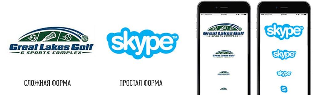 адаптивные логотипы_002