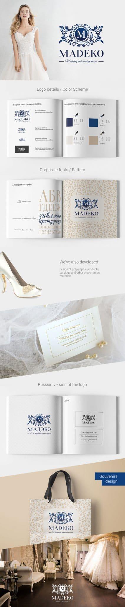 логотип свадебного салона, фирменный стиль свадебного салона и салона вечерних платьев