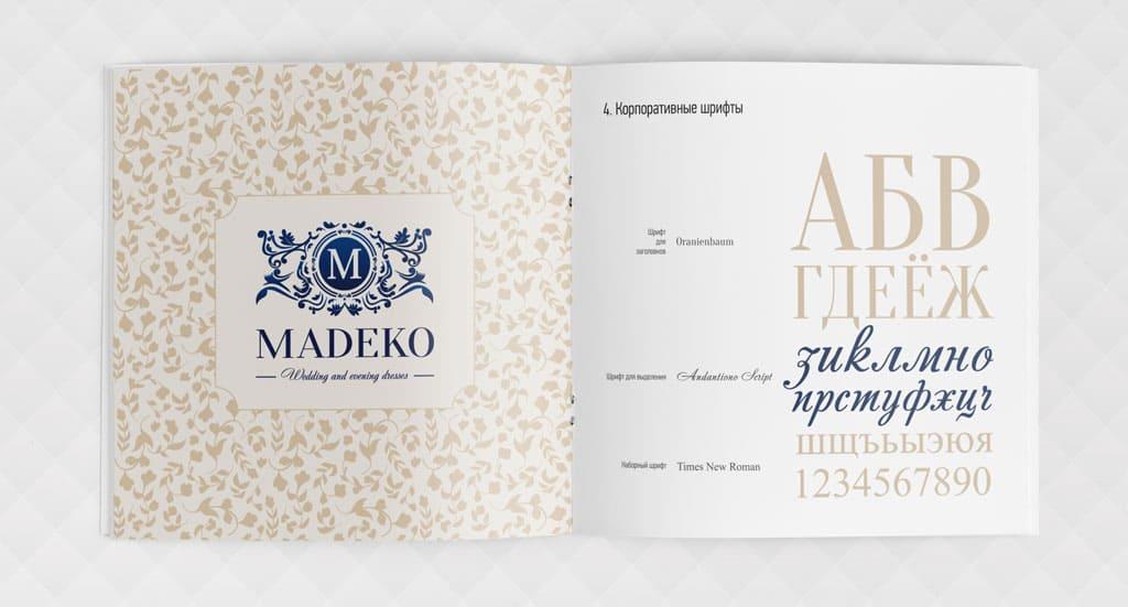 логотип свадебного салона. Гайдлайн свадебного салона