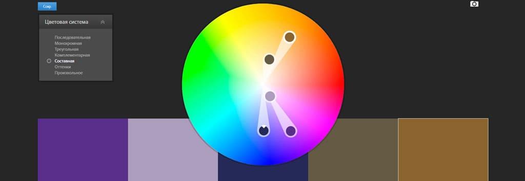 Цветовая гамма логотипа. Создание логотипа компании. Разработка лого.
