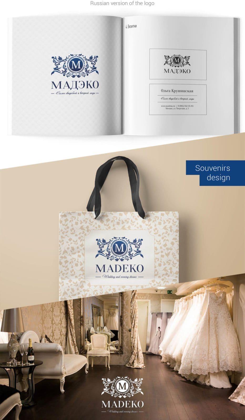Разработка логотипа салона свадебной моды. Логотип свадебного салона картинка