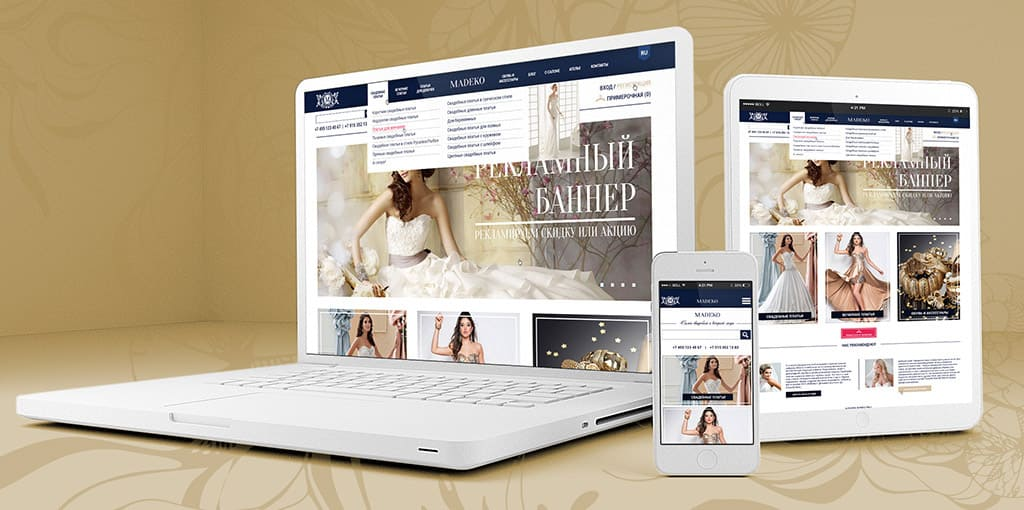 дизайн сайта интернет магазина пример