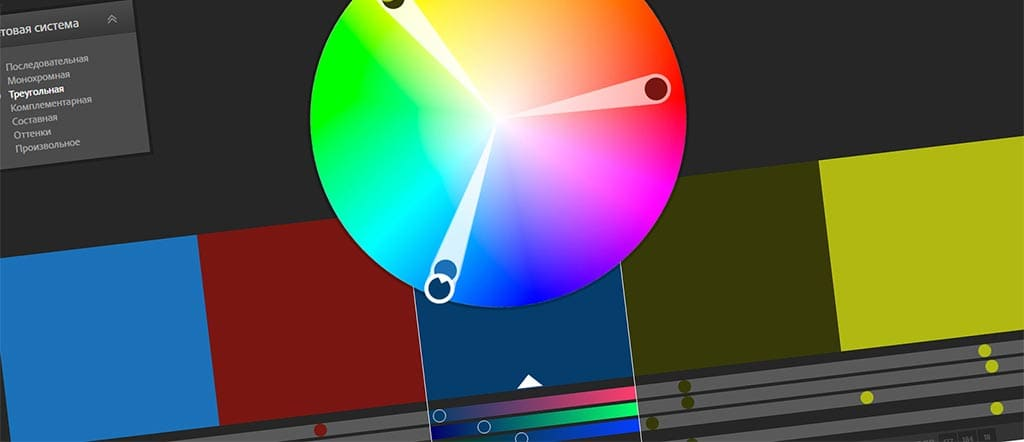 логотипы на заказ. Важность цветовой палитры