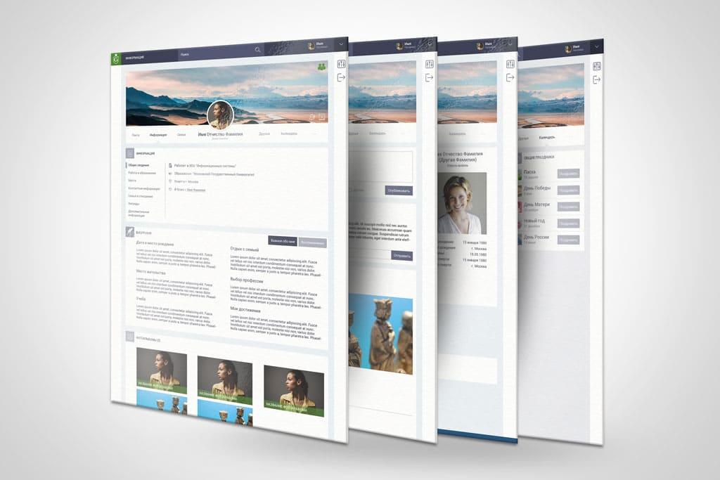 Дизайн студия сайтов Генеалогическое древо сайт Семейный сайт. Дизайн внутренних страниц