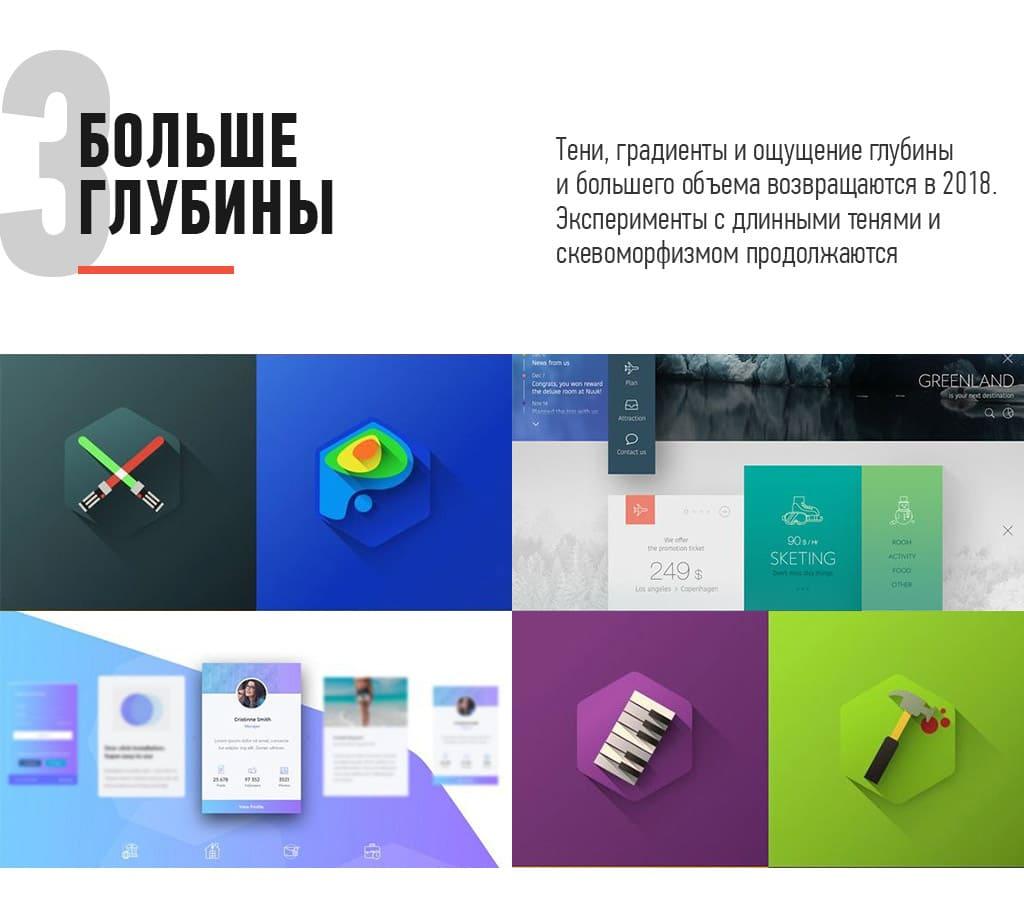 вдохновляющие тренды в дизайне 2018 фото