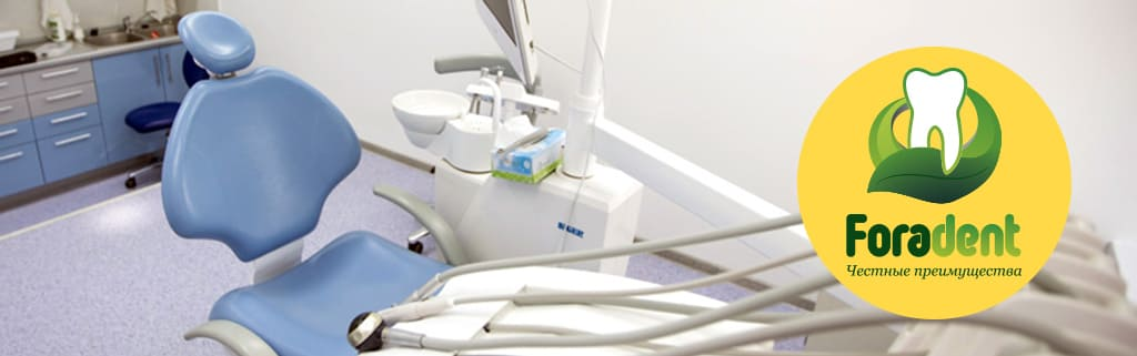 Иллюстрация к созданию названия стоматологической клиники