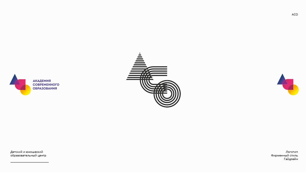 разработка логотипа образовательного учреждения