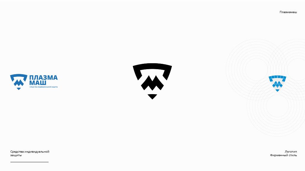 создание логотипа дистрибьютора средств индивидуальной защиты