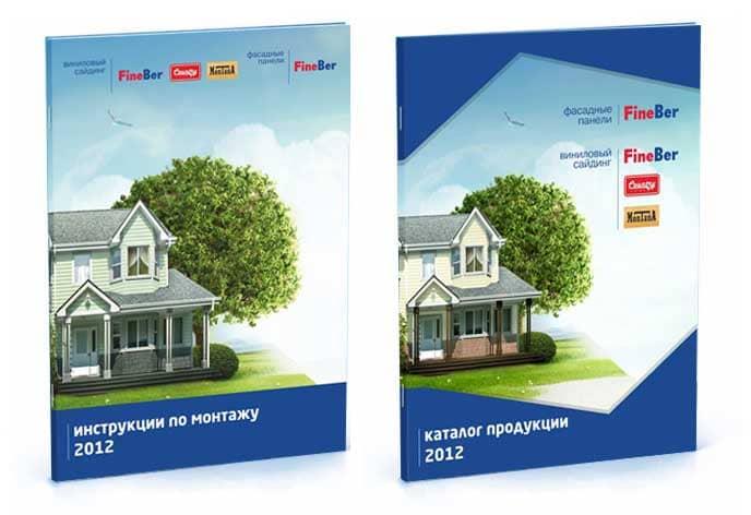 Дизайн каталога в рамках рекламной кампании