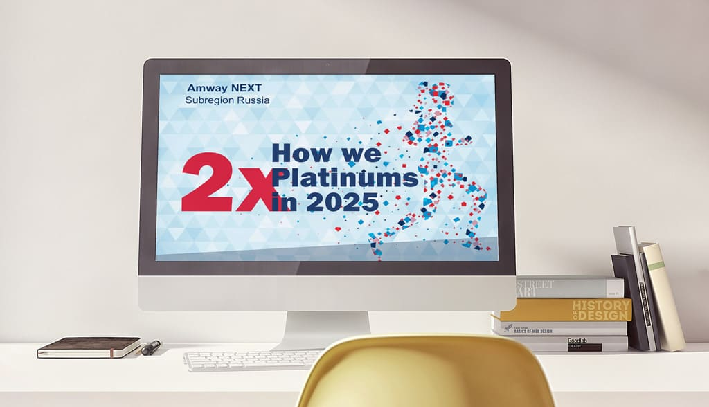 Дизайн презентаций Amway фон