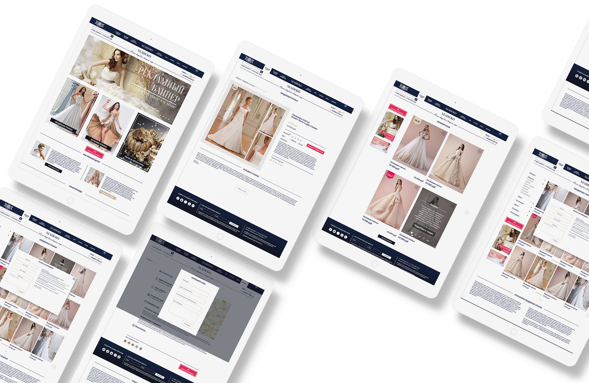 Разработка сайта интернет магазина страницы