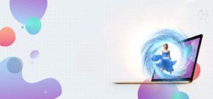 Создание интернет портала Заказать интернет портал Обложка страницы услуги - разработка интернет портала