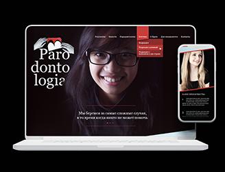 иконка - веб дизайн медицинского сайта