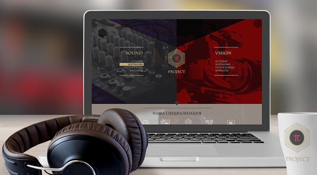 Сайт для студии звукозаписи на ноутбуке