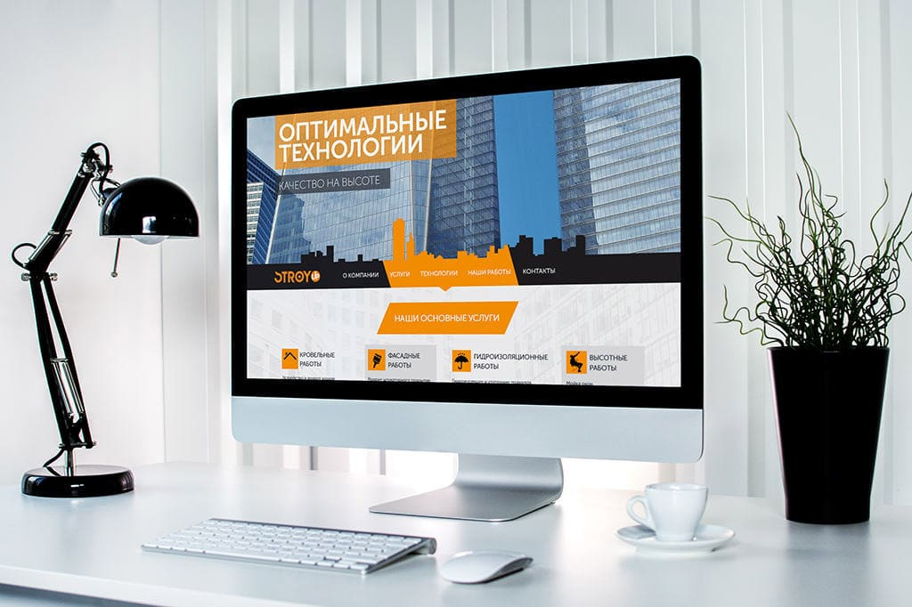 Сайт для строительной компании пример