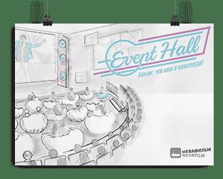 Иллюстрация для Event Hall - иконка