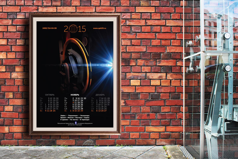 Креативный дизайн перекидного календаря фото