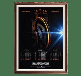 Креативный дизайн перекидного календаря иконка