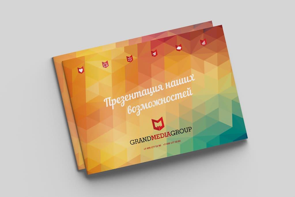 Дизайн презентации GMG обложка