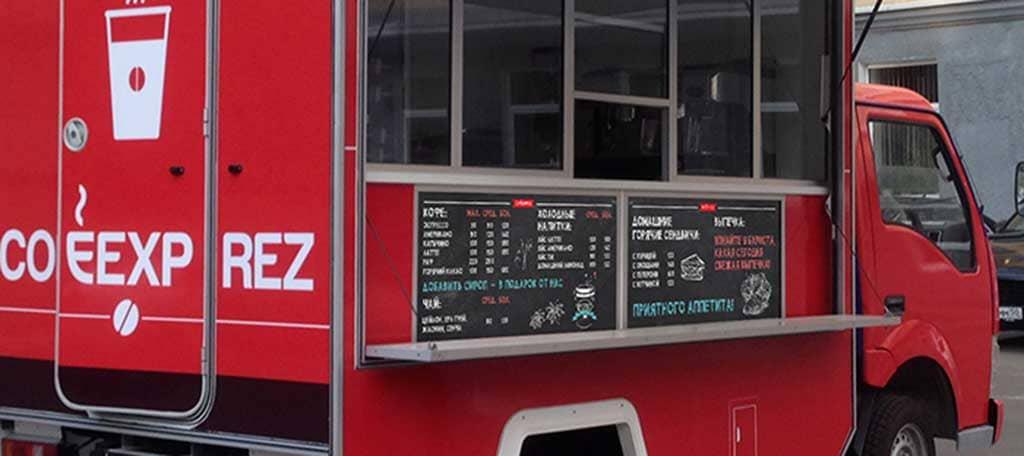 Дизайн меню и создание инфграфики для кофейни фургон