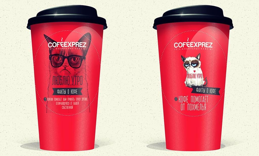 Дизайн меню стаканчиков кофе
