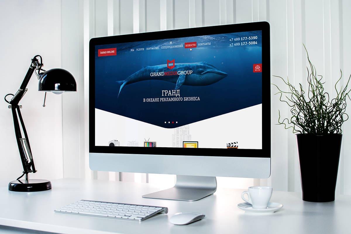 Сайт для рекламного агентства мокап