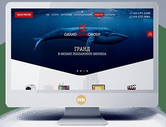 Сайт для рекламного агентства иконка