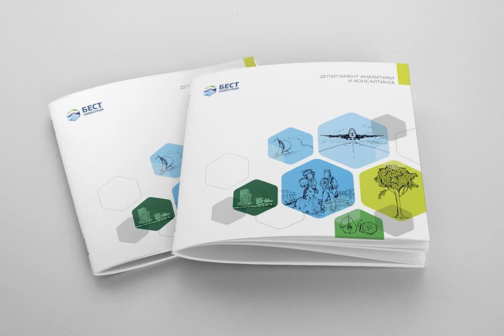 Разработка дизайна буклета - обложка буклета