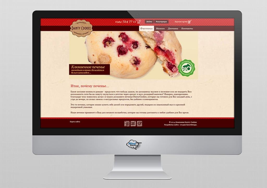Создание и продвижение бренда Dainty Cookies