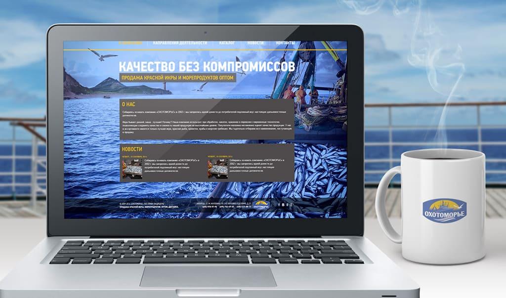 Дизайн главной страницы сайта Охотаморье