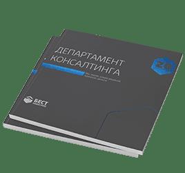 Дизайн рекламного буклета для Бест-Новострой - иконка